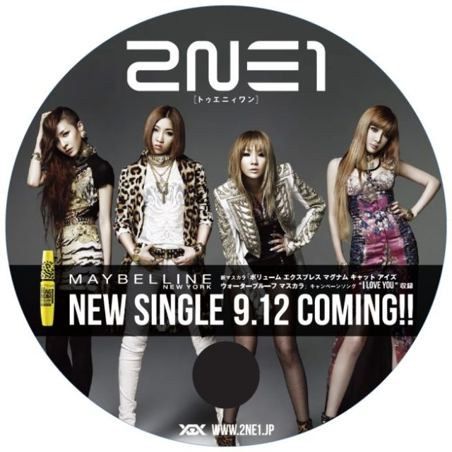 Maybelline-New-York-2ne1-japanese-single